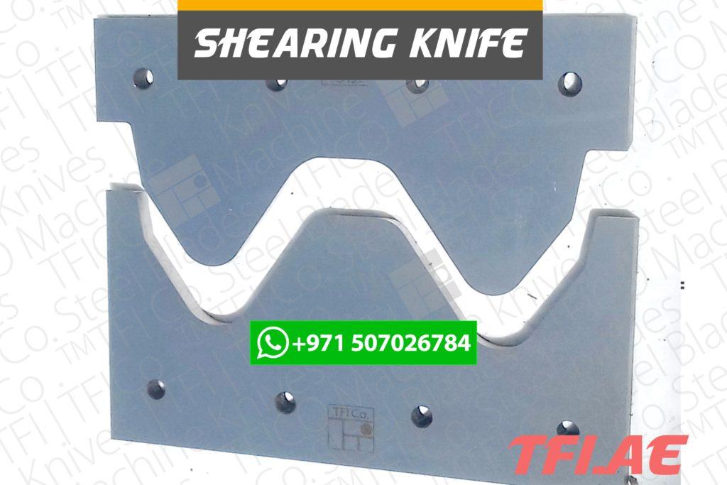 guard rail , shear knife, tfico ,blades,steel,